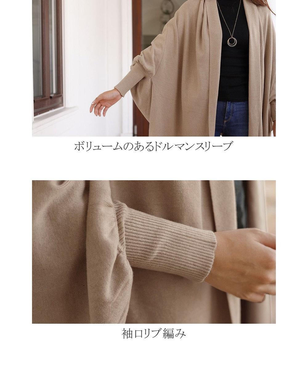 Tiaclasse 【洗える】羽織るだけでお洒落度UPのストール風カーディガン グレージュ