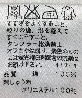 ONWARD Reuse Park 【J.PRESS】カットソー春夏 ピンク