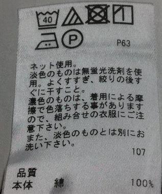 ONWARD Reuse Park 【23区 GOLF】カットソー春夏 ブラック