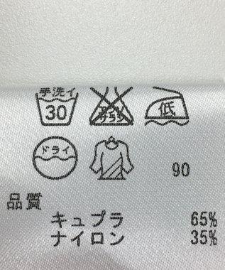ONWARD Reuse Park 【23区】ワンピース春夏 ブルー
