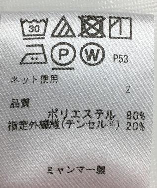 ONWARD Reuse Park 【any SiS】カットソー春夏 ブラウン
