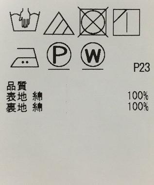 ONWARD Reuse Park 【組曲】スカート春夏 ブラウン