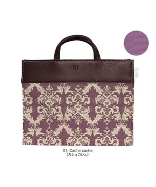 ROOTOTE 6792【リモート用トート・バッグインバッグ】/ LT.RC.Remo-teリモッテ-C
