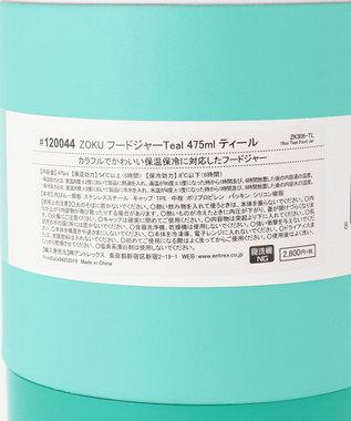 ONWARD CROSSET STORE 【ZOKU】フードジャー 475ml ステンレス ティール