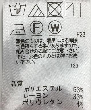 ONWARD Reuse Park 【J.PRESS】パンツ春夏 グレー