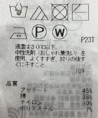 ONWARD Reuse Park 【組曲】ニット春夏 シルバー