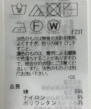 ONWARD Reuse Park 【23区】ニット春夏 レッド