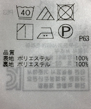 ONWARD Reuse Park 【組曲】スカート春夏 イエロー