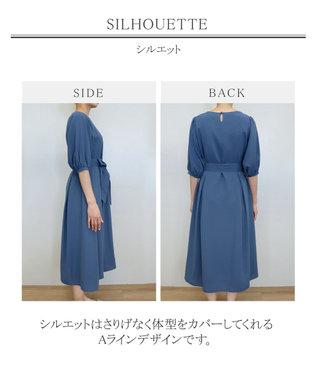Tiaclasse 【洗える】体型カバーも叶うAラインぽよん袖ロングワンピース ブルー