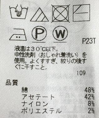ONWARD Reuse Park 【ICB】パンツ春夏 ベージュ