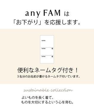 any FAM KIDS らくちんショートパンツ ライトグレー系