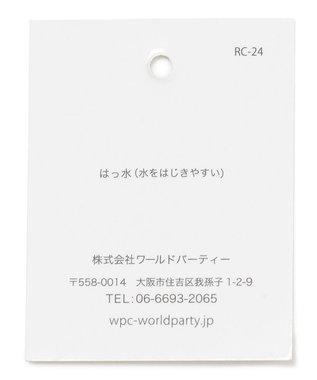 ONWARD CROSSET STORE 【Wpc】LONG MODS ORANGE