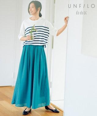 【UNFILO・Sサイズ有】レーヨンナイロンカラーギャザー パンツ(検索番号:UK28)