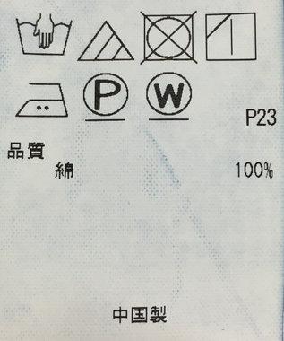 ONWARD Reuse Park 【23区】スカート春夏 ブルー