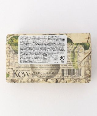 ONWARD CROSSET STORE 【English Soap Company】ラグジュアリーシアソープ レモングラス&ライム