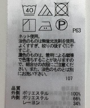 ONWARD Reuse Park 【23区】カットソー春夏 パープル