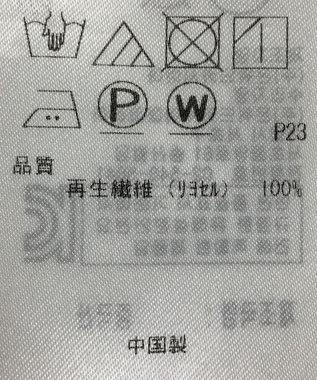 ONWARD Reuse Park 【23区】ブラウス春夏 ネイビー