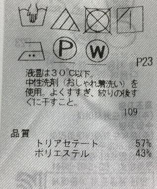 ONWARD Reuse Park 【ICB】パンツ春夏 ネイビー