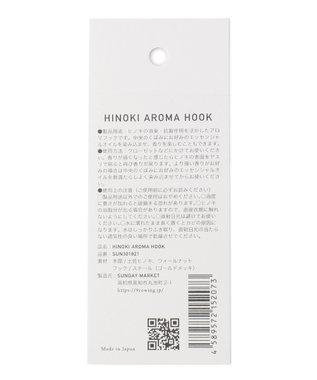 ONWARD CROSSET STORE 【SUNDAY MARKET】HINOKI AROMA HOOK ベージュ系