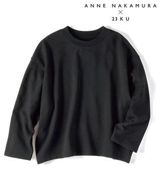 23区 【中村アンさんコラボ】リラックスオーバーサイズ スウェット(番号2F65) ブラック系