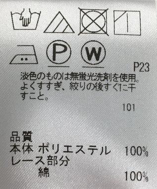 ONWARD Reuse Park 【any SiS】カットソー春夏 グリーン