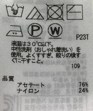 ONWARD Reuse Park 【ICB】ニット春夏 グリーン
