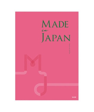 antina gift studio Made In Japan(メイドインジャパン) カタログギフト <MJ08> -
