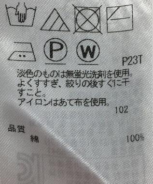 ONWARD Reuse Park 【ICB】ニット春夏 ピンク