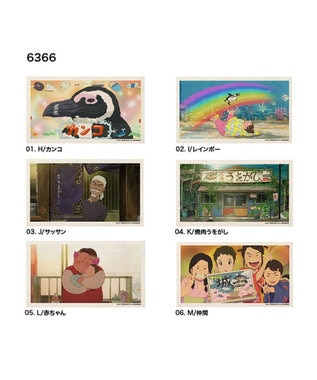 ROOTOTE 6366【受注生産 / 期間限定商品】OE.TALL.肉子ちゃん-B 映画『漁港の肉子ちゃん』 × ROOTOTE コラボトートバッグ 01:H/カンコ