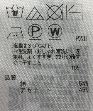 ONWARD Reuse Park 【自由区】ニット春夏 イエロー
