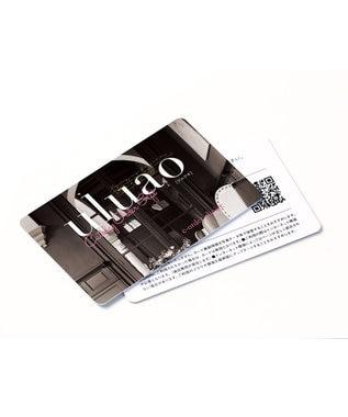 antina gift studio uluao e-order choice(カードカタログ) <バジーリア カード> -