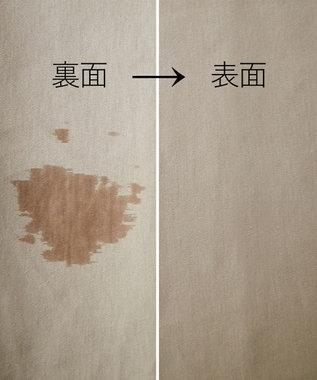 自由区 【UNFILO/撥水・汗シミ防止】カラーファンクション チュニック ベージュ系