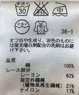 ONWARD Reuse Park 【23区】ニット春夏 オフホワイト