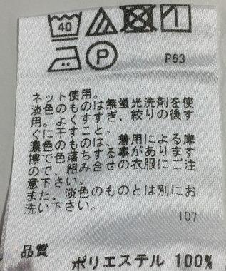 ONWARD Reuse Park 【any SiS】パンツ春夏 グリーン