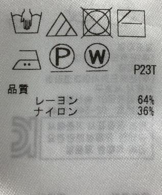 ONWARD Reuse Park 【組曲】ベスト春夏 ブラック