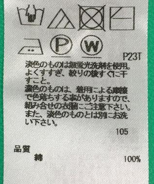 ONWARD Reuse Park セット商品/サイズ38【23区】ニット春夏×【23区】ワンピース春夏 その他