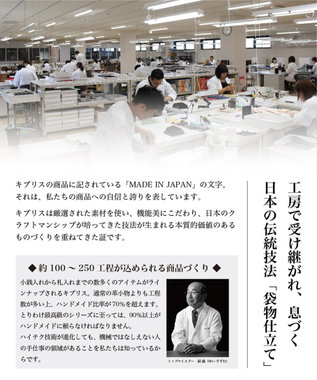 CYPRIS 【カード収納11枚】 ポン LFスリム・コンパクト長財布 日本製 ゴールド[08]