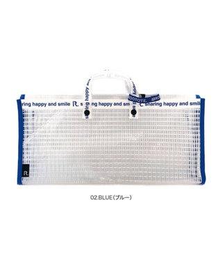 ROOTOTE 6787【テイクアウトバッグ Lサイズ】/ CJ.テイクアウェイルー.PVCメッシュL-A 02:ブルー
