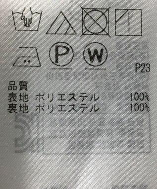 ONWARD Reuse Park 【組曲】スカート春夏 ネイビー
