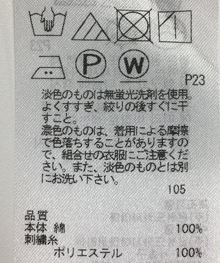 ONWARD Reuse Park セット商品/サイズ2【組曲】ニット春夏×【組曲】カットソー春夏 その他