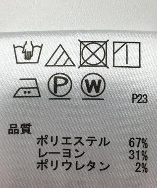 ONWARD Reuse Park 【anySiS】パンツ春夏 ブラック