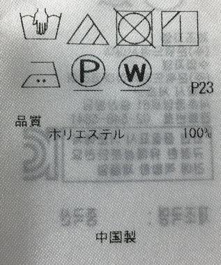 ONWARD Reuse Park 【23区】ブラウス春夏 オフホワイト