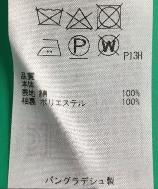 ONWARD Reuse Park 【組曲】コート春夏 ベージュ
