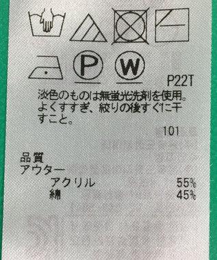 ONWARD Reuse Park 【組曲】ニット春夏 オレンジ
