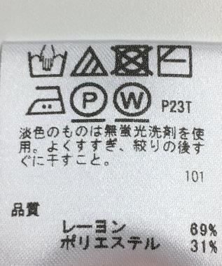 ONWARD Reuse Park 【any SiS】ニット春夏 グレー