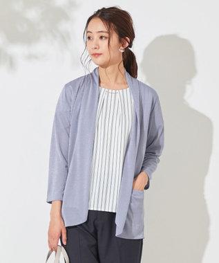 【UVケア】ラメシャドー カーディガン