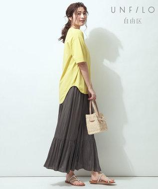 自由区 【UNFILO/Sサイズ有】スプリットデシン ティアード スカート カーキ系