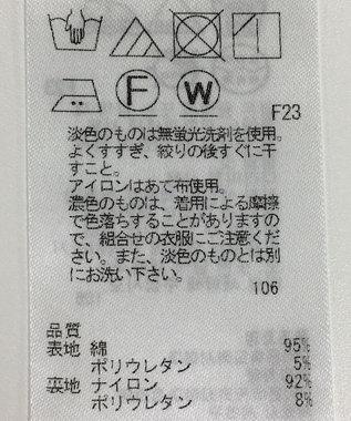 ONWARD Reuse Park 【23区】パンツ春夏 ホワイト