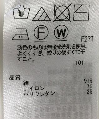 ONWARD Reuse Park 【組曲】ニット春夏 ネイビー