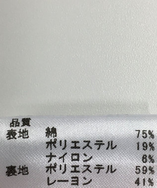 ONWARD Reuse Park 【any FAM】カットソー春夏 イエロー